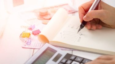 毎月の家計管理どうしてますか?~予算管理と袋分けで自動的に貯金できる!